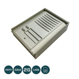 UP200 GSM wireless intercom