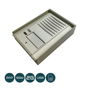 UP200 GSM wireless GSM intercom