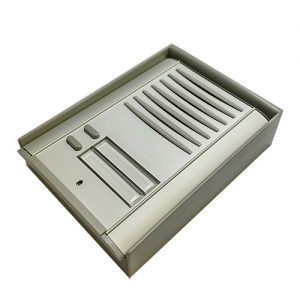 UP200 GSM intercom